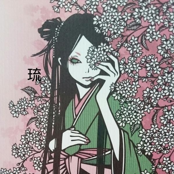 琉  ~ 心の花 ~ のユーザーアイコン