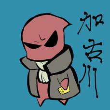 加古川's user icon