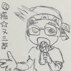 猫☆又三郎のユーザーアイコン