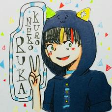黒猫ruka's user icon