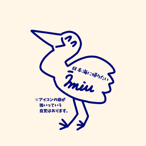 うmiu.のユーザーアイコン