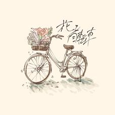 花と自転車のユーザーアイコン