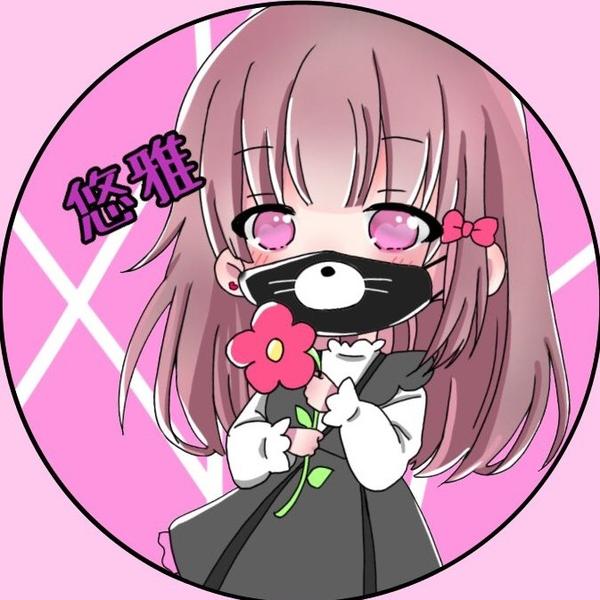 悠雅's user icon