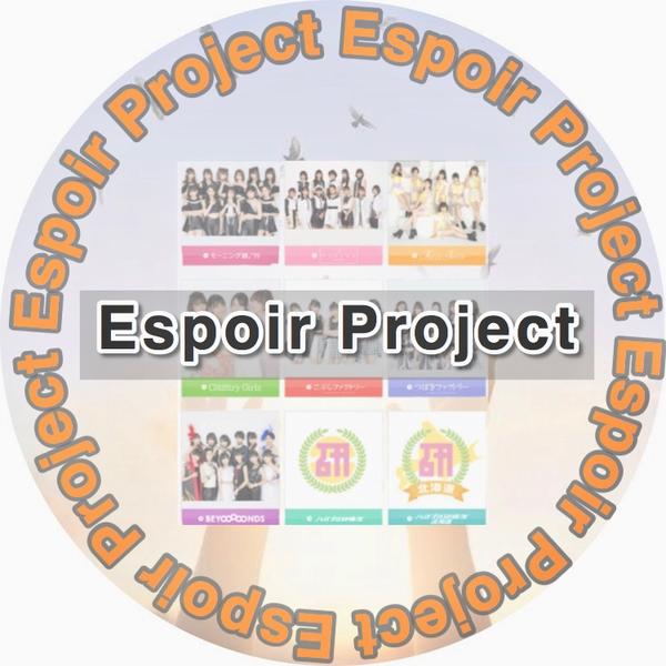 Espoir Projectのユーザーアイコン