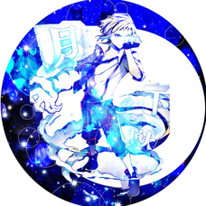 グール's user icon