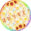 【ボカロP×一次創作アイドルユニット】ぼかりすと!のユーザーアイコン