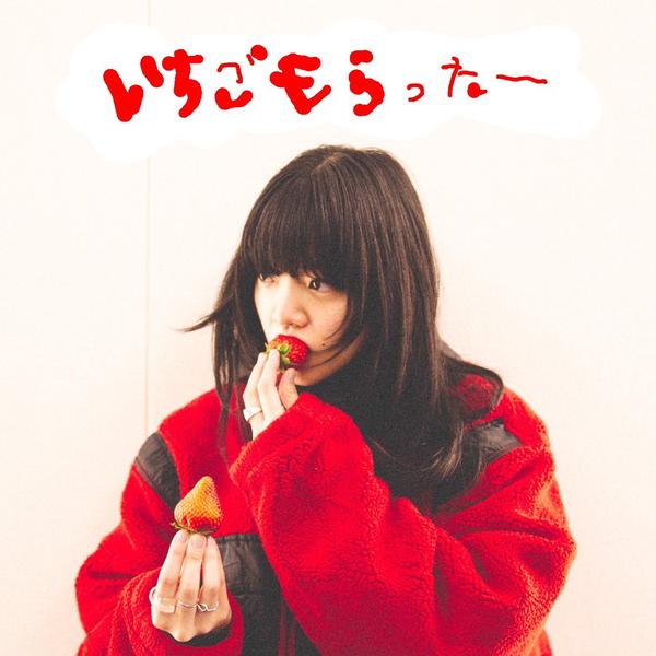 ひろみょん(みょんみょん)のユーザーアイコン