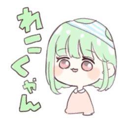 れこくゃんだおー!🍼のユーザーアイコン