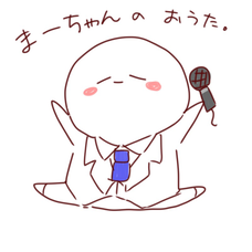 ましろ音愛 - toa -のユーザーアイコン
