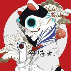 🌸子猫丸🌸のユーザーアイコン