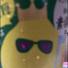 (*´∀`)♪ぐんまちゃんだけど檸檬🍋ちゃんのユーザーアイコン