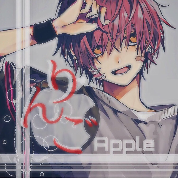 りんごジュースのかくれんぼのユーザーアイコン