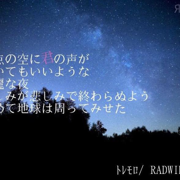 夜空のユーザーアイコン