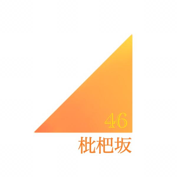 枇杷坂46のユーザーアイコン