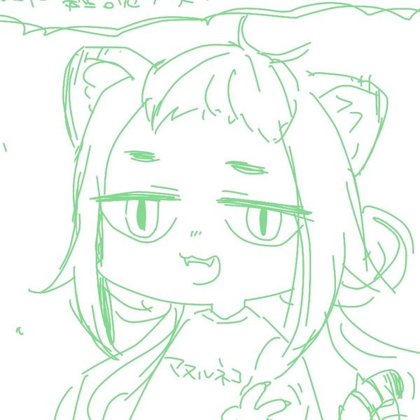 栲猫みろくのユーザーアイコン