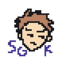 SGKのユーザーアイコン