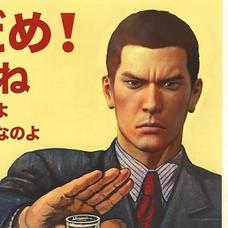 見参!のユーザーアイコン
