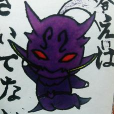 ☆ryuma☆のユーザーアイコン