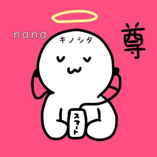 キノシタ🌳's user icon