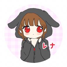 レナのユーザーアイコン