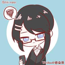 揚げ豆腐のユーザーアイコン