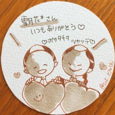雪月花*のユーザーアイコン