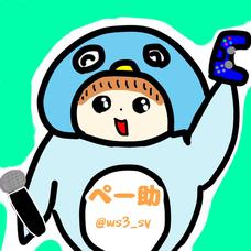ペンギン村のぺー助のユーザーアイコン