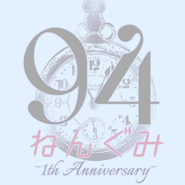 ズッ友!94年組📛冬フェス❄のユーザーアイコン