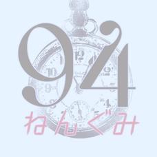ズッ友!94年組📛コラボ待ってます🥰🥰のユーザーアイコン