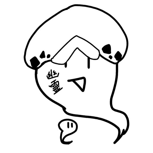 幽霊@アイコンちょこちょこ変えるマンのユーザーアイコン