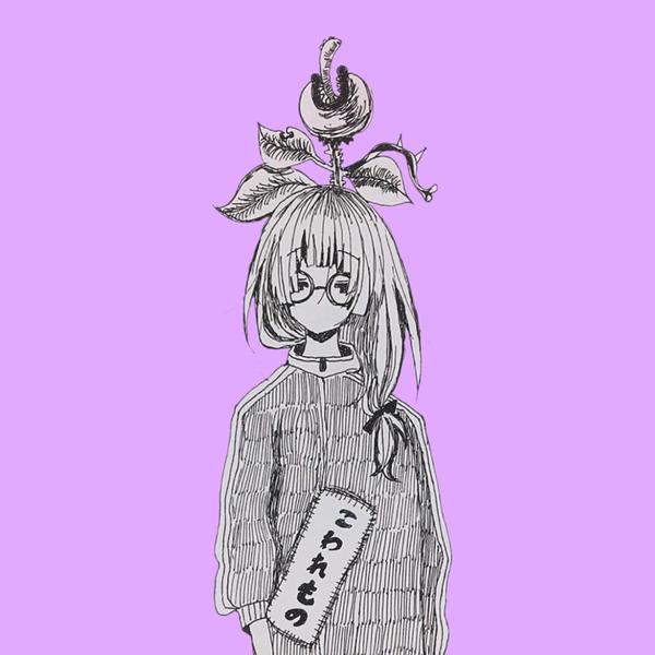味覇小僧のユーザーアイコン