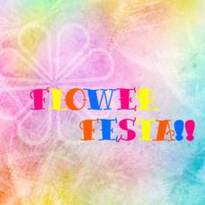 Flower Festa!!のユーザーアイコン