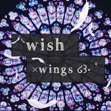 wish×wings ໒꒱· ゚のユーザーアイコン