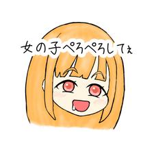 アボカドのユーザーアイコン