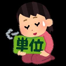 茉's user icon