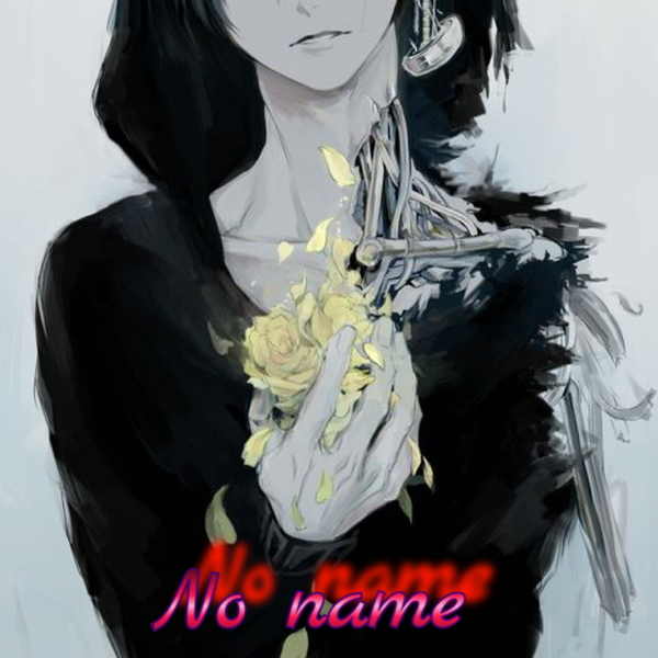 No name(無名)のユーザーアイコン