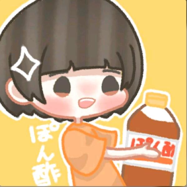 ぽん酢のユーザーアイコン
