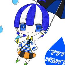アクアパラノイア's user icon