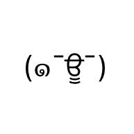 AMAKARAのユーザーアイコン