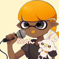 52くん's user icon