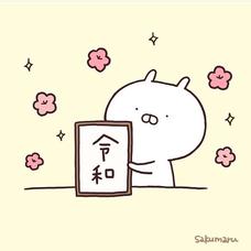 うさ子のユーザーアイコン