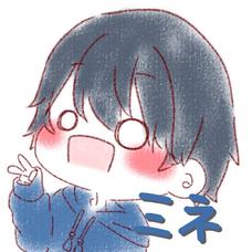 みね's user icon