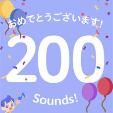 歌音のユーザーアイコン