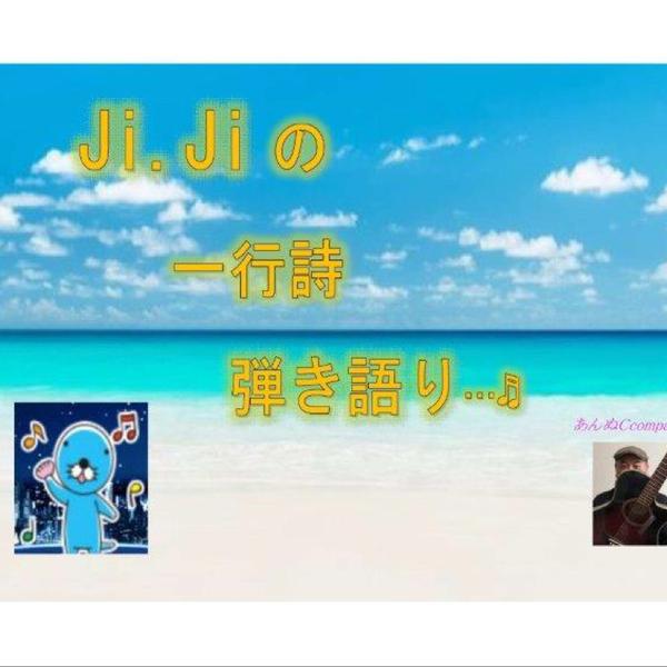 J i J i のユーザーアイコン