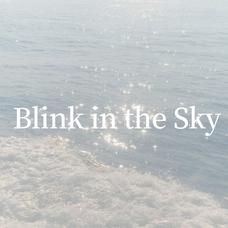 『Blink in the Sky 』/空モチーフユニットのユーザーアイコン