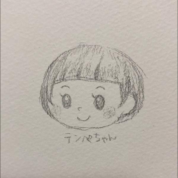 テンペ's user icon