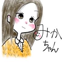 みかのユーザーアイコン