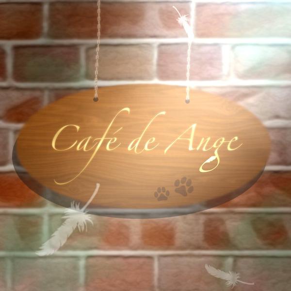 Café de Angeのユーザーアイコン
