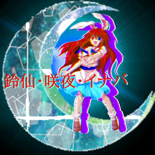 reisakuya_01398のユーザーアイコン