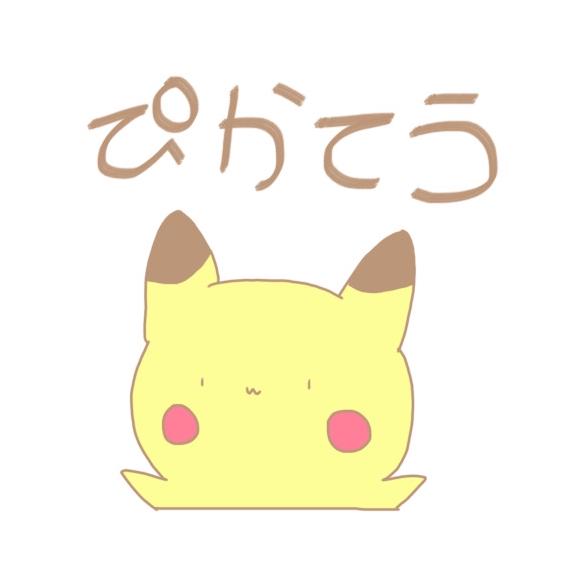 ぴかてう(ぴかせなぎ)♀Lv.18 @狂鼠のユーザーアイコン